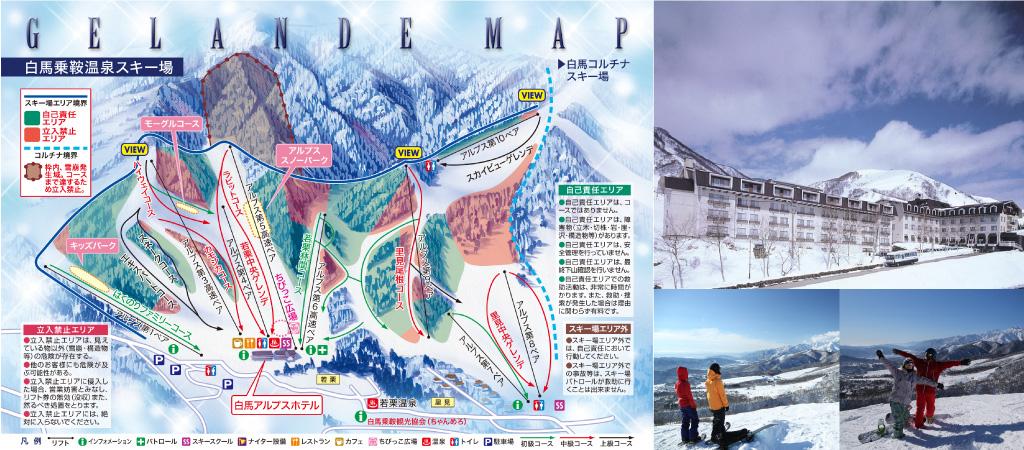 スキー 場 乗鞍