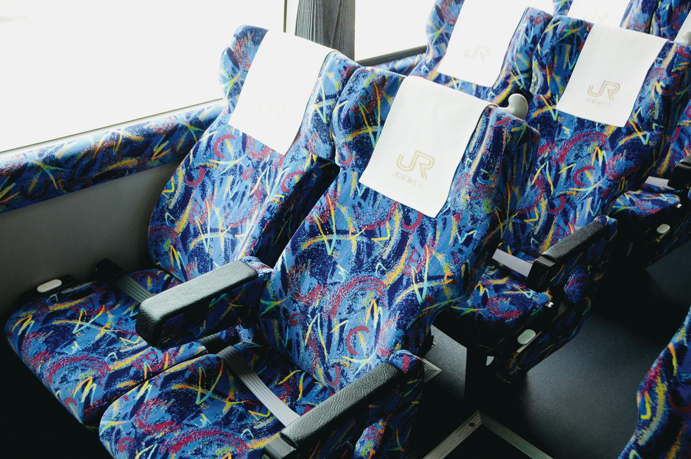 夜行バスで行く東京ディズニーリゾート(r)への旅 | トライパルツアー