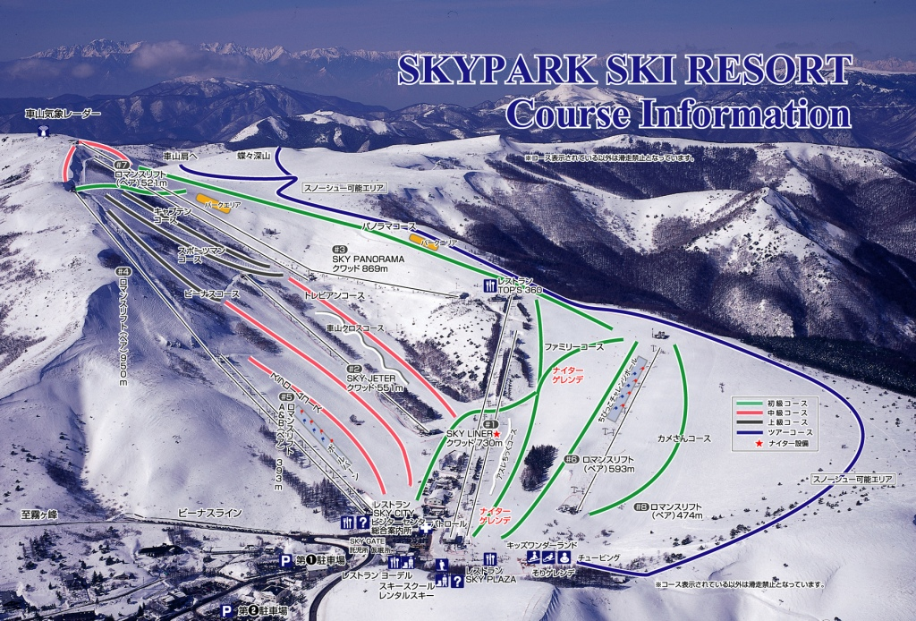車山高原_MAP